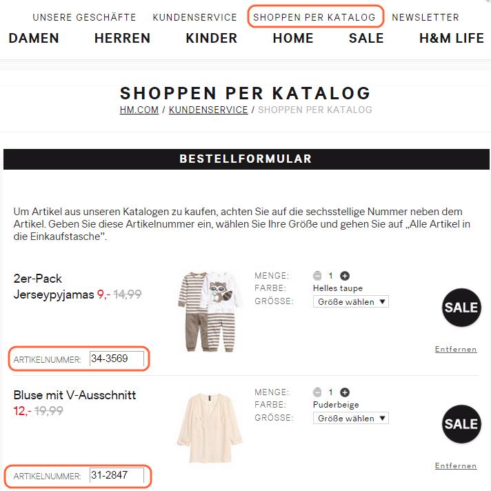 H&M инструкция